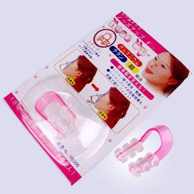 Promo Nose Up Jiahe Original Pemancung Hidung Dengan Clipper Sponge nose up clipper alat pemancung hidung lulurthailand