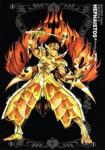 imagenes zeus anime el dios de los dioses inscripciones juegos y dinamicas