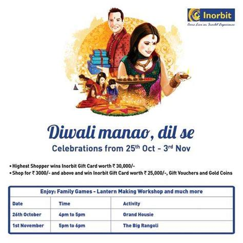 Inorbit Gift Card - diwali manao dil se celebrations from 25 october to 3 november 2013 events in