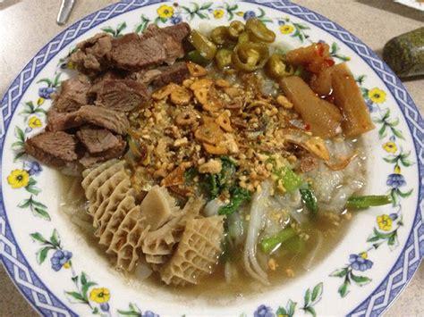Give Cerin Kulit Jeruk take what comes to you and give thanks mee celup resepi dan masakan dari suami