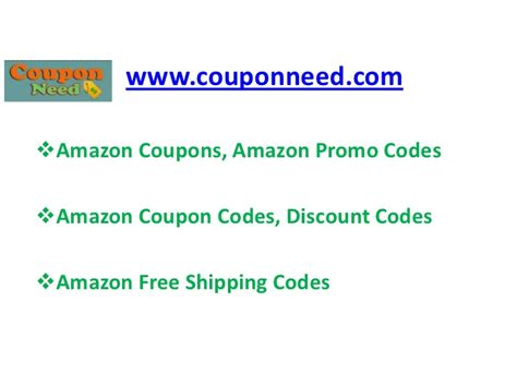 amazon free shipping use 2012 amazon coupons amazon free shipping codes