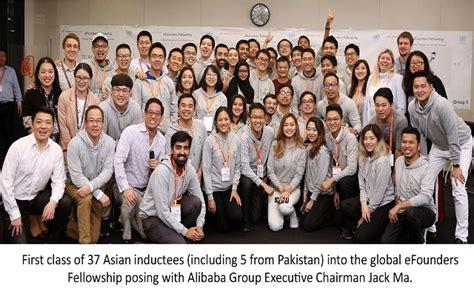 alibaba leadership program qr biz