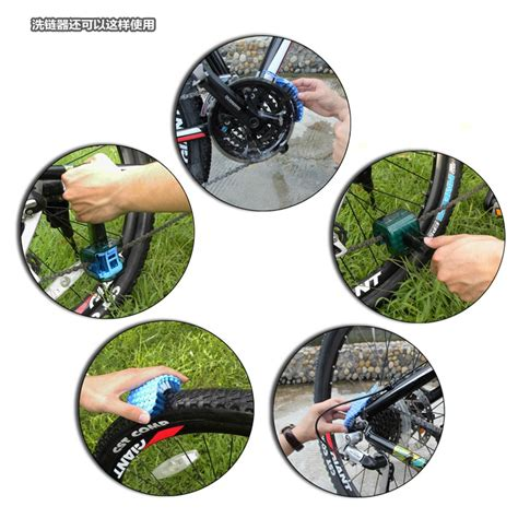cylion race collar big dipper chain wash brush bicycle