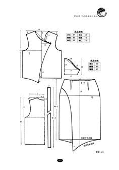 qipao pattern meaning cheongsam or qipao on pinterest chinese dresses vintage