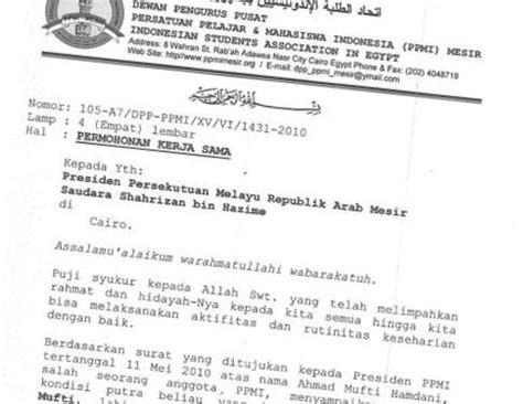 ibnu ir fadzil pembedahan surat rasmi persatuan indonesia kepada