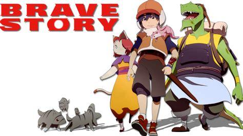 Brave Story 2006 Film Brave Story 2006 Animegun