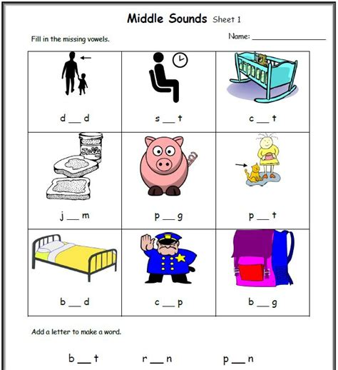 Middle Sound Worksheets by Cvc Worksheet New 873 Cvc Middle E Worksheets
