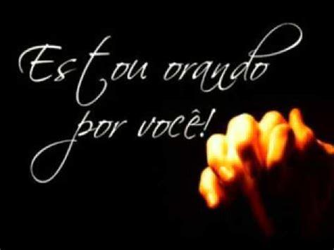 imagenes orando por un amigo creuza ferreira ora 231 227 o da madrugada youtube