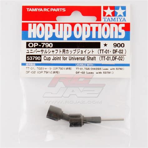 53790 Tamiya Cup Joint For Universal Shaft For Tt 01 Df 02 tamiya cup joint for universal shaft tt 01 and df 02 53790