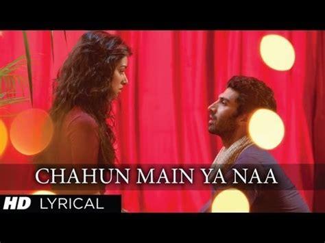 download mp3 chahun main ya na dj remix quot chahun main ya naa quot aashiqui 2 full song with lyrics