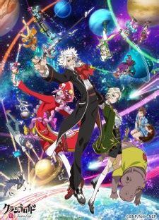 dies irae anime gogoanime ver anime todos los animes gratis