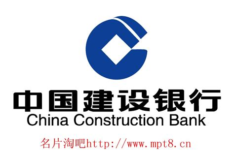 bank of china indonesia 中国建设银行标志设计行徽矢量素材ai 搜图网