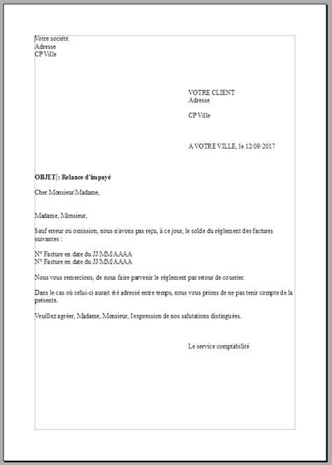 Lettre De Relance Visa mod 232 le lettre de relance d impay 233 s 224 t 233 l 233 charger gratuitement