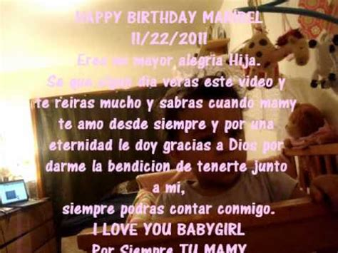 imagenes happy birthday para mi hija para mi hija con amor happy birthday youtube