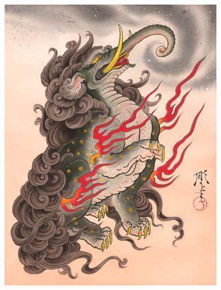 tattoo japanese wiki baku the demonic paradise wiki fandom powered by wikia