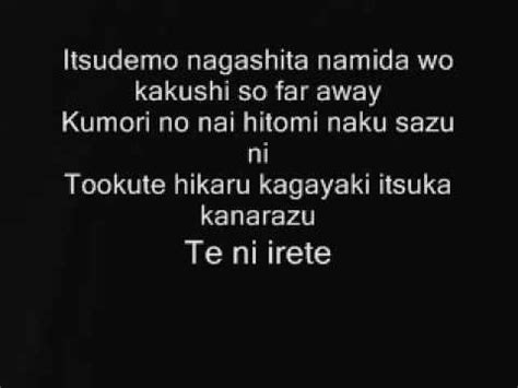 yuna ito endless story lyrics journey reira starring yuna ito 伊藤由奈 カラオケ karaoke doovi