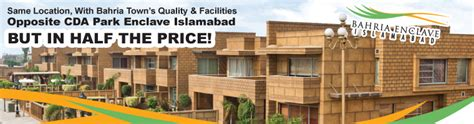 model house in islamabad bahria town by target builders awami villas sector 5 map bahria enclave islamabad