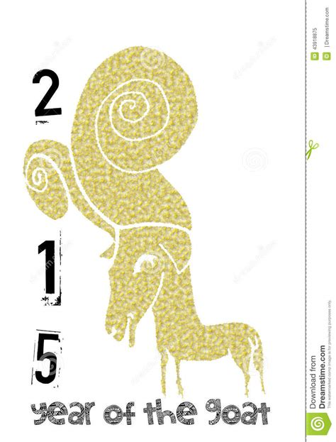 new year gold goat golden goats 2015 new year stock illustration