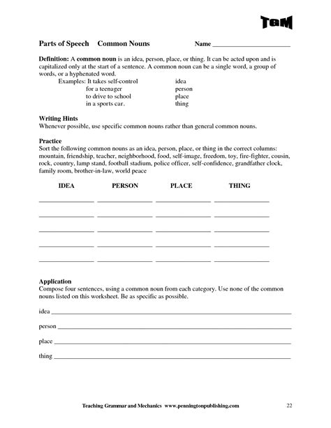 Verb Worksheets 3rd Grade by 19 Best Images Of Subject Verb Agreement