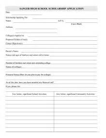 template for scholarship application best photos of scholarship application form template