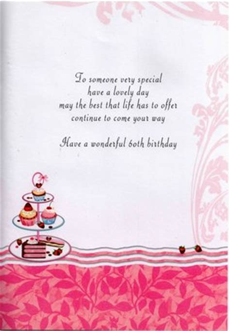 Verses For 60th Birthday Cards Free Female 60th 60 Birthday Cards Poetry In Motion Glitter
