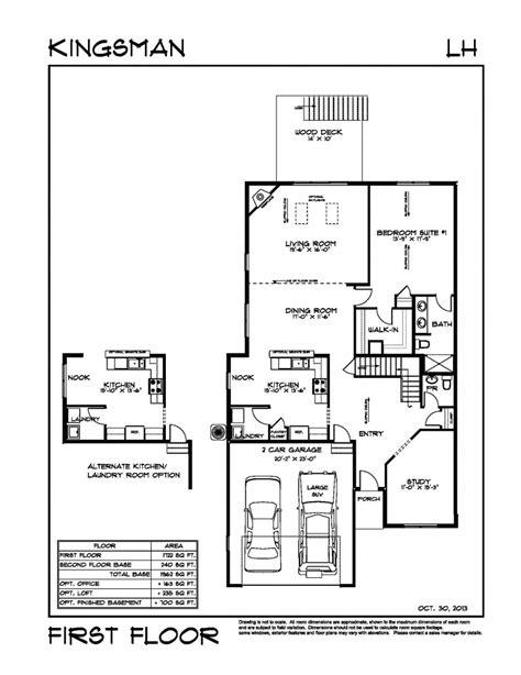 last man standing house floor plan walden woods first floor master