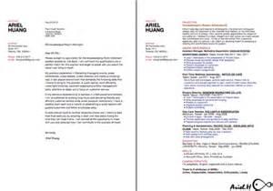Resume Amp Cover Letter Cogito Ergo Sum