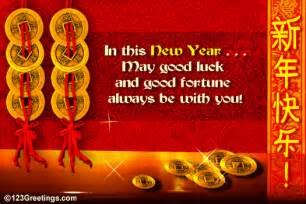 wishes on new year free luck symbols fortune ecards 123 greetings