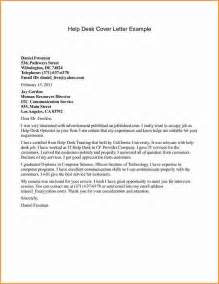 cover letter template for internship 2 - Cover Letter Template For Internship