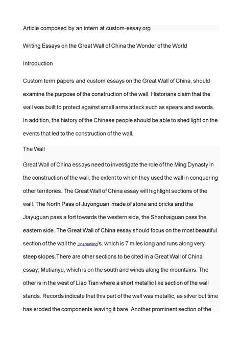 Essay On China History by Calam 233 O Writing Essays On The Great Wall Of China The