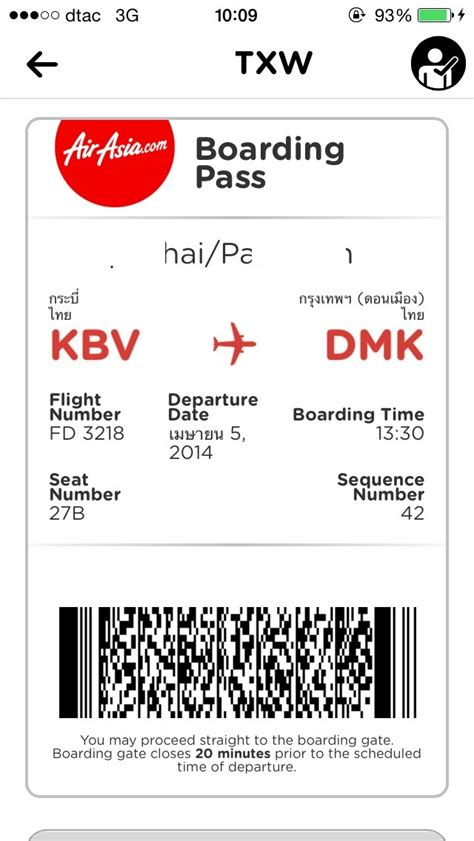 airasia hot boarding pass สอบถาม e borading pass ของ airasia pantip