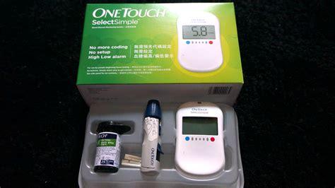 Alat Untuk Test Gula Darah ini ibu aisy alat check gula dalam darah onetouch