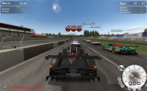 pc games download race injection free download game maza