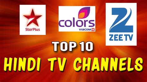 Most Searched Peoples On 2016 In India Top 10 Tv Channels India 2016 Most Popular