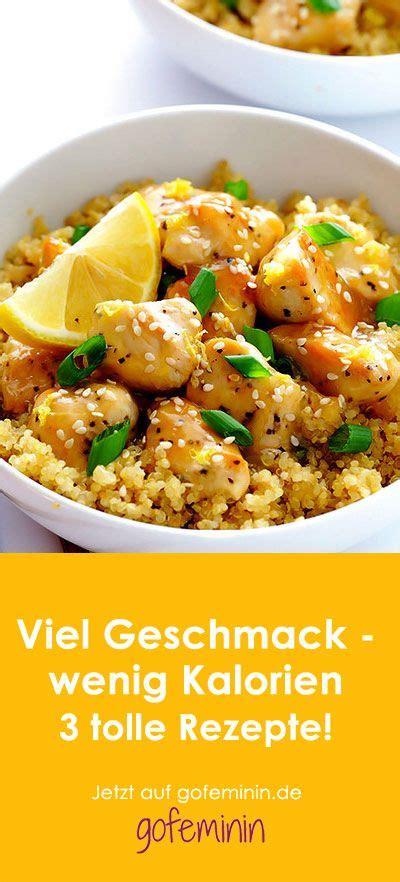Leckere Rezepte Mit Gemüse 3311 by 3 Leckere Gerichte Mit Viel Geschmack Und Wenig