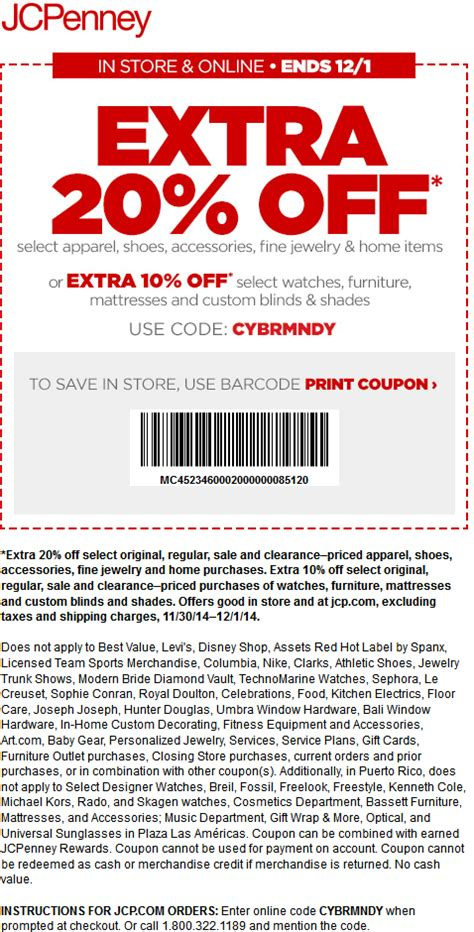 jcp printable coupons november 2015 jcpenney coupon code july 2015 2015 best auto reviews