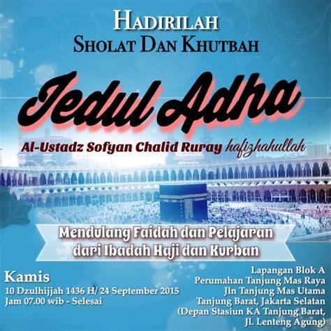 download kotbah idul adha 2016 naskah khutbah idul adha 2016 kumpulan khutbah idul adha