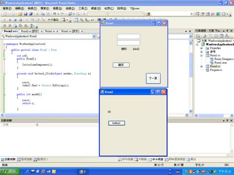 swing timer java java swing timer java swing ui for a countdown timer