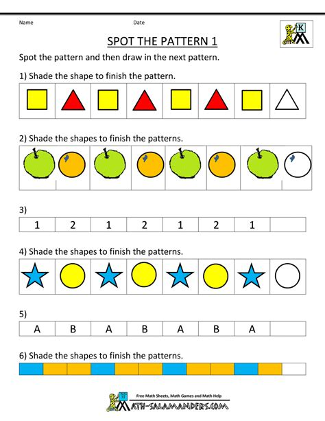 pattern exercises kindergarten free kindergarten worksheets spot the patterns