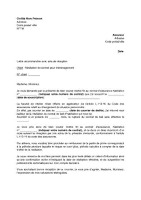 Lettre resiliation assurance habitation demenagement | Ataboxe