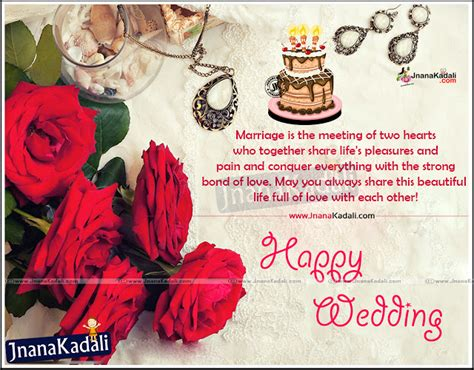 Wedding Anniversary Day Wishes Sms by Wedding Day Marriages Day Wishes In Jnana