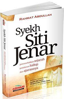Syaikh Siti Jenar Buku 6 syekh siti jenar rahmad abdullah penerbit aqwam