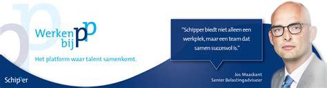 schipper vacature over schipper werken bij schipper nl