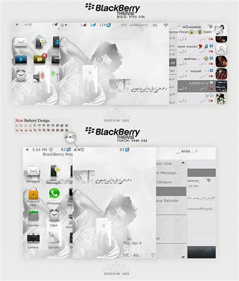 themes line for blackberry free download os7 theme for blackberry 9700 ggettquik