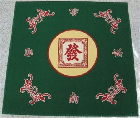 swee huat plastic co mahjong table mat