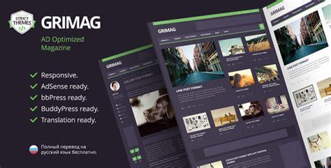 themeforest publisher grimag themeforest ad optimized magazine wordpress
