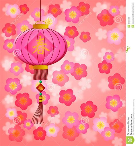 new year cherry blossom background new year lantern cherry blossom stock illustration