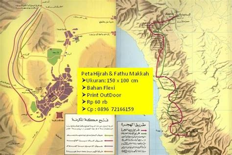 Perjalanan Rasulullah Yang Agung Muhammad el fata jogja peta hijrah nabi dan fathu makkah