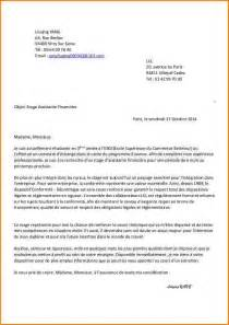 Lettre De Motivation De Stage 3eme 4 Lettre De Motivation Stage De 3eme Curriculum Vitae Etudiant