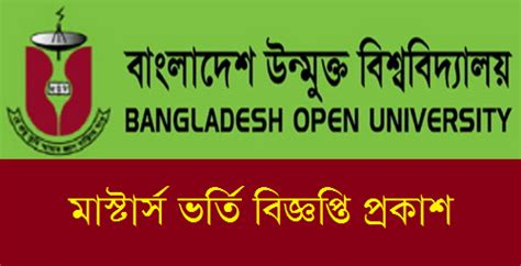 Mba Open Bd by Bangladesh Open Masters Admission Circular 2018